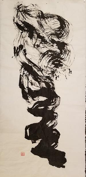 """""""In One Breath"""" by Cheryl Telford"""