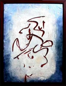"""Inner Calligraphy #4"" by Lavone Newell-Reim"
